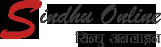 Sindhu Online