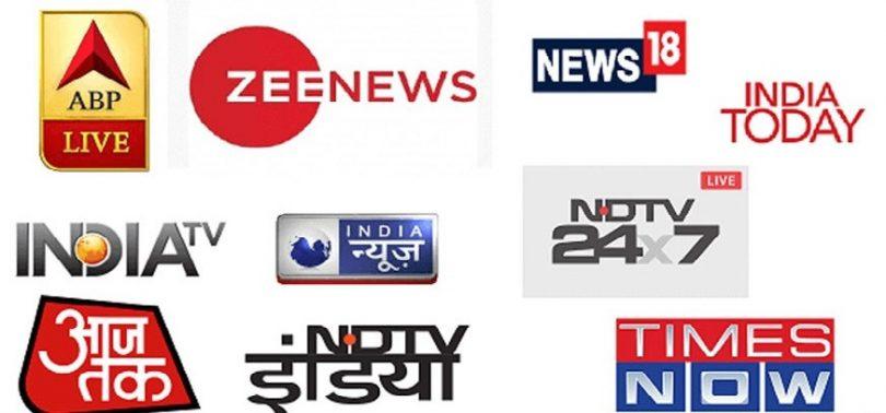 चार वटा भारतीय समाचार च्यानलबाहेक अन्य च्यानल  प्रसारण खुलाए